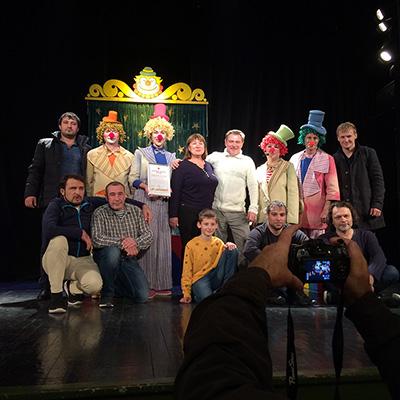 Обменные «Большие гастроли» с Дагестанским государственным театром кукол