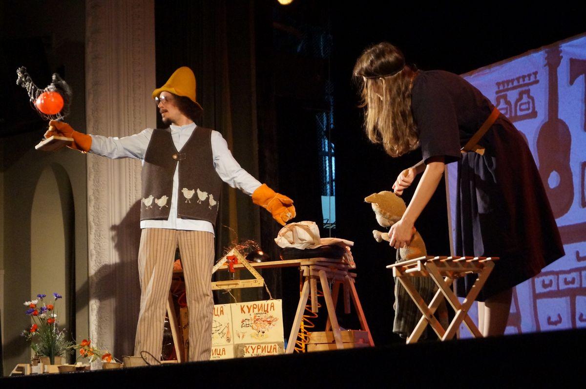 «Вафельное сердце» на сцене театра кукол
