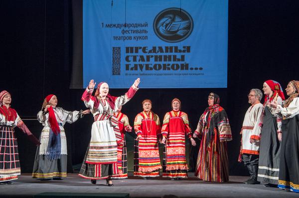 Первый Международный фестиваль театров кукол «Преданья старины глубокой» в Тамбове