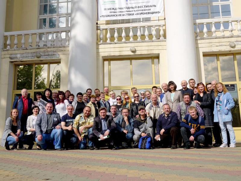III Международный фестиваль «Пушкинские истоки. Коренёвщино»