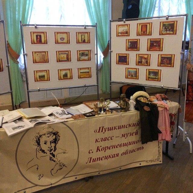 Победителей областного фестиваля «Мой Пушкин» наградили в театре кукол